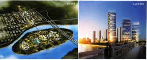 Leshan new hi-tech city